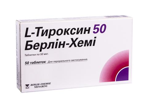 L-Тироксин Берлін-Хемі таблетки 50 мкг 50 шт