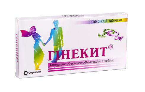 Гінекит таблетки 20 шт