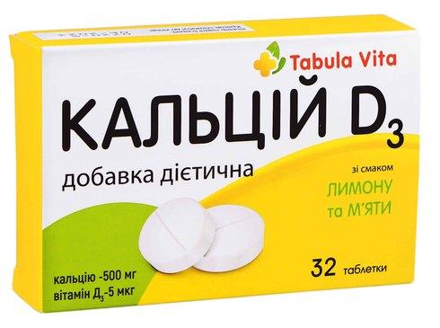 Tabula Vita Кальцій D3 зі смаком лимона та м'яти таблетки 32 шт