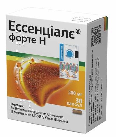 Ессенціалє форте Н капсули 300 мг 30 шт