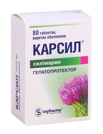 Карсил таблетки 22,5 мг 80 шт