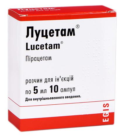 Луцетам розчин для ін'єкцій 200 мг/5 мл  5 мл 10 ампул