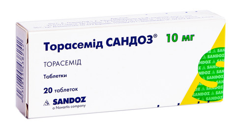 Торасемід Сандоз таблетки 10 мг 20 шт