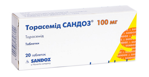 Торасемід Сандоз таблетки 100 мг 20 шт