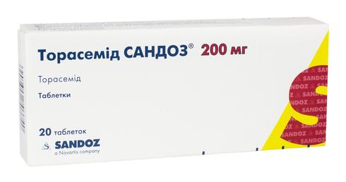 Торасемід Сандоз таблетки 200 мг 20 шт