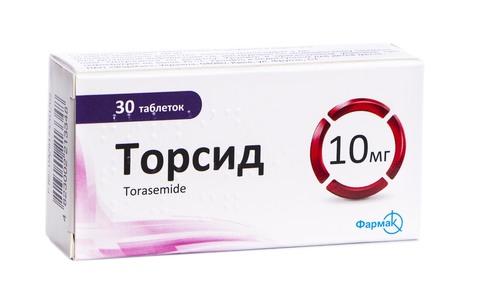 Торсид таблетки 10 мг 30 шт