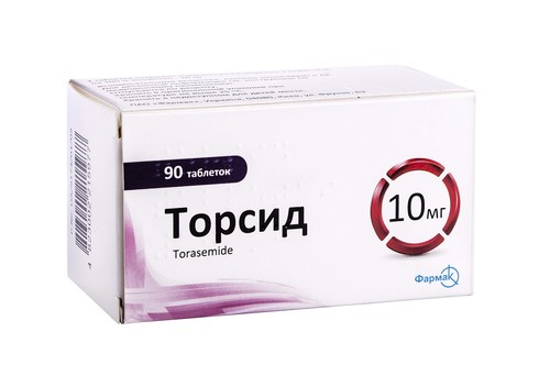 Торсид таблетки 10 мг 90 шт
