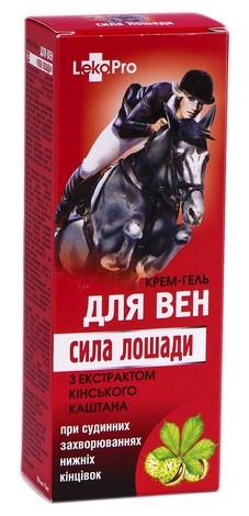 Сила лошади для вен крем-гель 75 мл 1 туба