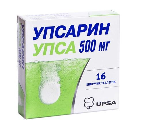 Упсарин Упса таблетки шипучі 500 мг 16 шт
