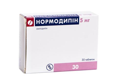 Нормодипін таблетки 5 мг 30 шт