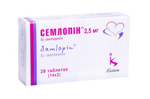 Семлопін таблетки 2,5 мг 28 шт
