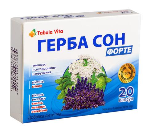 Tabula Vita Герба Сон Форте капсули 20 шт
