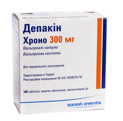 Депакін Хроно таблетки 300 мг 100 шт