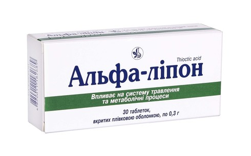 Альфа-ліпон таблетки 300 мг 30 шт
