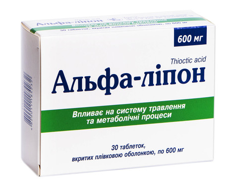 Альфа-ліпон таблетки 600 мг 30 шт