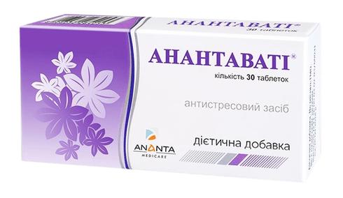 Анантаваті таблетки 30 шт