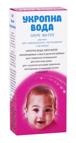 Укропна вода розчин оральний 150 мл 1 флакон