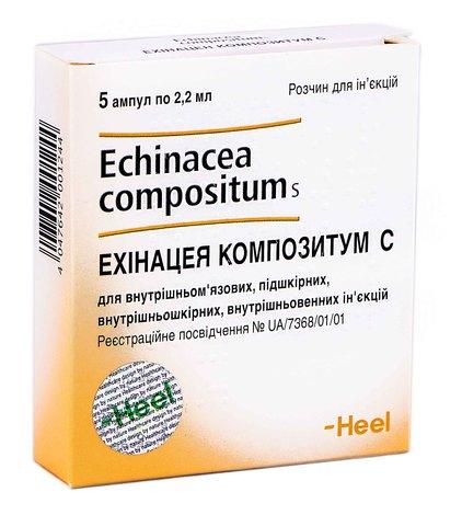 Ехінацея Композитум С розчин для ін'єкцій 2,2 мл 5 ампул