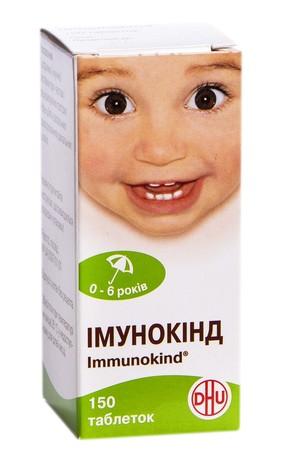 Імунокінд таблетки 150 шт