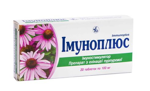 Імуноплюс таблетки 100 мг 20 шт