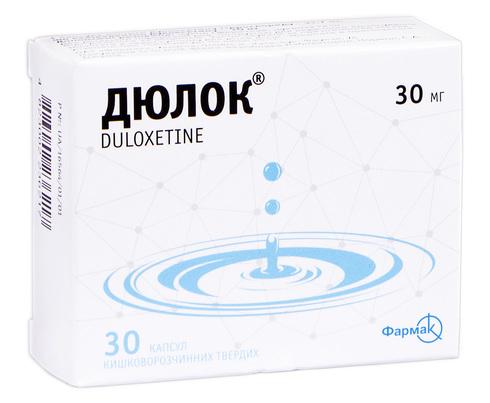 Дюлок капсули 30 мг 30 шт