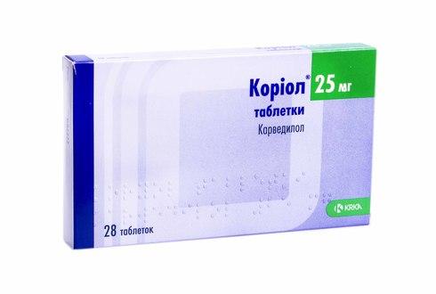 Коріол таблетки 25 мг 28 шт