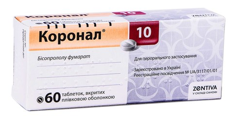 Коронал таблетки 10 мг 60 шт