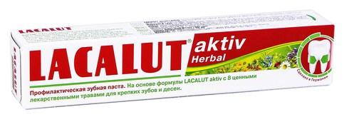 Lacalut Aktiv Herbal Зубна паста 50 мл 1 туба