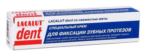 Lacalut Dent Крем для фіксації зубних протезів 40 г 1 туба