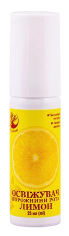 Arbor Vitae Освіжувач порожнини рота лимон 25 мл 1 флакон