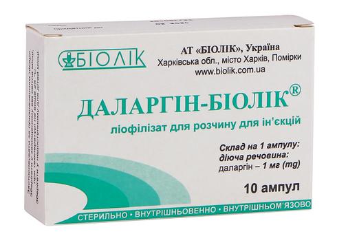 Даларгін розчин для ін'єкцій 1 мг/мл 1 мл 10 ампул