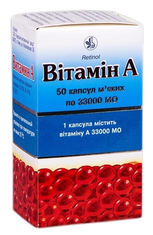 Вітамін A капсули 33 000 МО 50 шт
