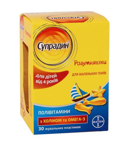 Віта-Супрадин Розумняшки пастилки 30 шт