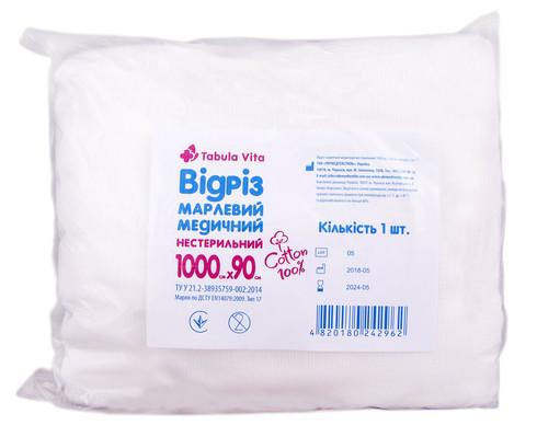 Tabula Vita Марлевий відріз медичний нестерильний 1000 х 90 см 1 шт