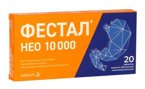 Фестал Нео таблетки 10 000 МО 20 шт