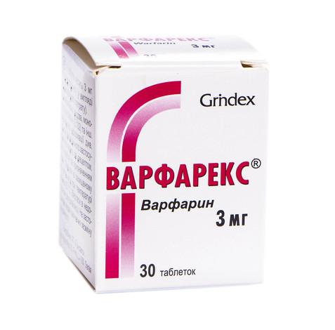 Варфарекс таблетки 3 мг 30 шт