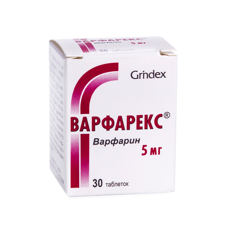 Варфарекс таблетки 5 мг 30 шт