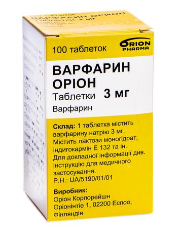 Варфарин Оріон таблетки 3 мг 100 шт