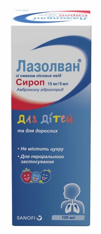 Лазолван зі смаком лісових ягід сироп 15 мг/5 мл  100 мл 1 флакон