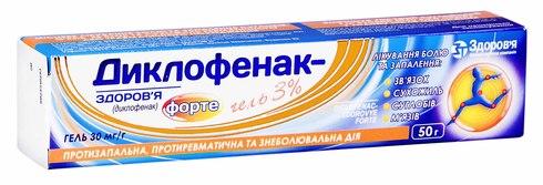 Диклофенак-Здоров'я форте гель 3 % 50 г 1 туба