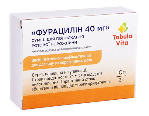 Tabula Vita Фурацилін 40 мг порошок 10 пакетиків