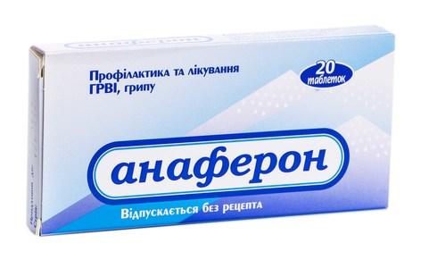 Анаферон таблетки 20 шт