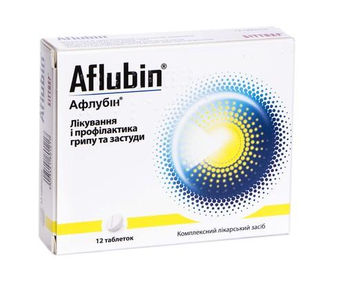 Афлубін таблетки 12 шт