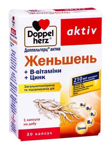 Doppel herz aktiv Женьшень капсули 30 шт