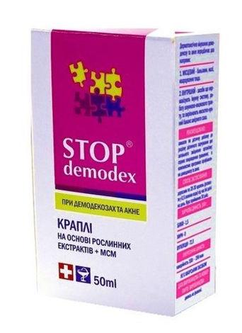 Stop Demodex Краплі на основі рослинних екстрактів + МСМ краплі 50 мл 1 флакон