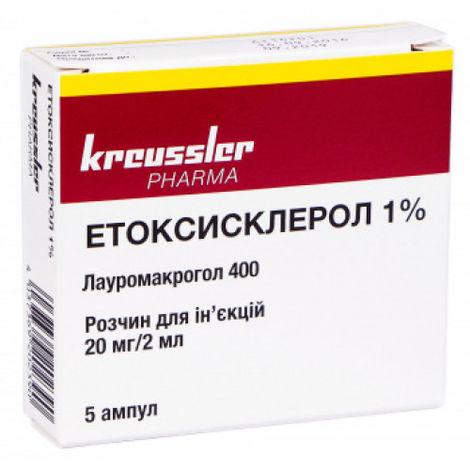 Етоксисклерол 1% розчин для ін'єкцій 20 мг/2 мл  2 мл 5 шт