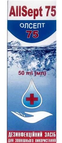 Олсепт 75 дезінфекційний засіб 50 мл 1 флакон