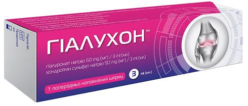 Гіалухон розчин для ін'єкцій 60 мг/90 мг  3 мл 1 шприц