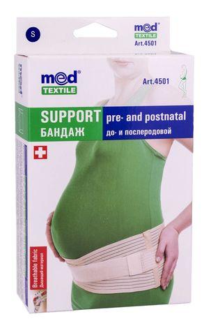 MedTextile 4501 Бандаж до та післяродовий люкс розмір S 1 шт