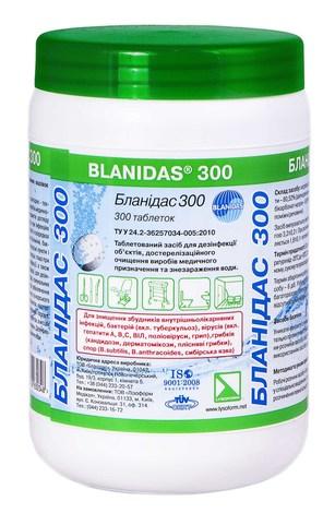 Бланідас 300 засіб для дезінфекції таблетки 300 шт